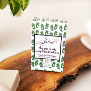 Exquisite Laurel Soap body cleanser natural organic amman jordan