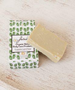 Exquisite Laurel Soap essential oils bio high quality top face soft silky